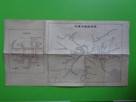 早期《长途汽车路线图》(半繁体字)【36×19】