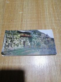 庆阳北石窟明信片一套(12张)