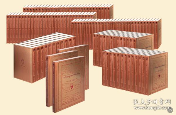 大全(1-300卷)