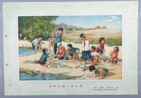 五六十年代 北京美术印刷厂制版 财政部税务局印刷厂印刷 邵国寰画 《我们也修一条水渠》老宣传画一张(六一画刊.中国少年报社赠;尺寸:26*38cm)HXTX313885