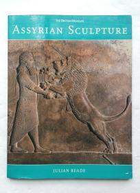 亚述雕塑 Assyrian Sculpture
