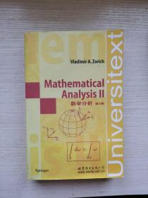 经典英文数学教材系列:数学分析(第2卷)
