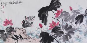 【自画自销】当代艺术家协会副主席王丞作品 !和谐幸福2061