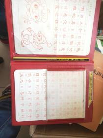 庞中华硬笔书法描摹字极(带原书铅笔)