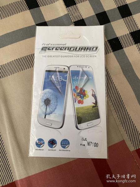 手机屏幕保护膜