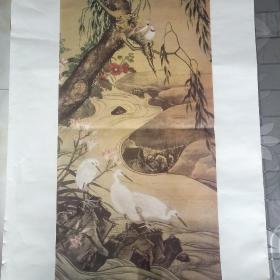 老旧藏名家宣纸挂历画