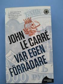 比较少见《Var efen forradare》(老板是叛徒吗?)