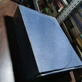 百年麦肯 盒子有瑕疵 部分有破损