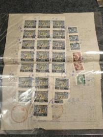 老币加盖,西北、华东混贴税票,订货合同正本