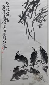 【文星阁保真书画】刘继红,安徽著名画家, 鱼鹰。