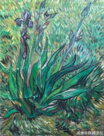 周春芽(款)油画作品146