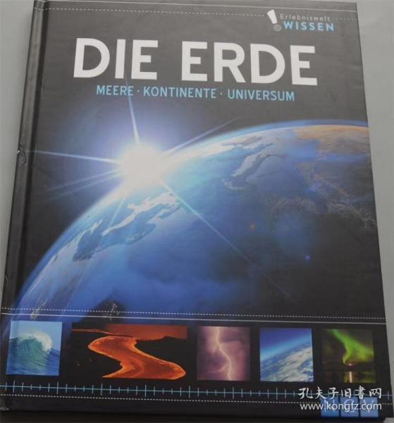 德语 阅读 科普读物 Die erde 精装