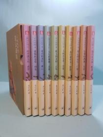 星云法语(套装共10册带函套)一版一印