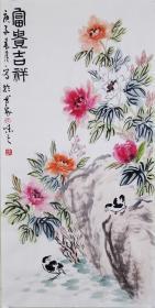 【自写自销】当代艺术家协会副主席王丞   富贵吉祥2056