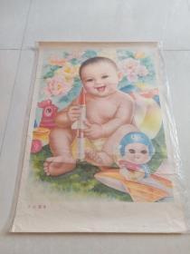 对开  年画  胖娃娃  大胖小子  福娃《  小火箭手 》   名家成励志作    1981年  河南人民出版社7月一印