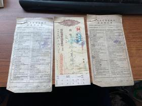 民国38年,惇叙商业储蓄银行支票一套