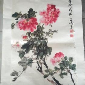 旧藏挂历宣纸画