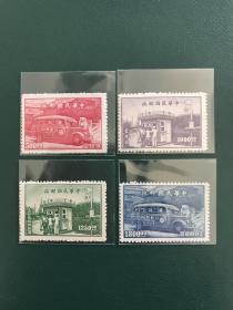 特2《行动邮局及邮亭》邮票