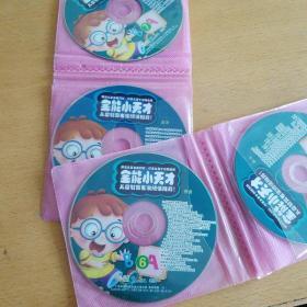 启蒙英语 少儿益智系列 数学系列:全能小天才10碟装DVD,英语、三字经、数学、拼音、语文、百家姓、识字……