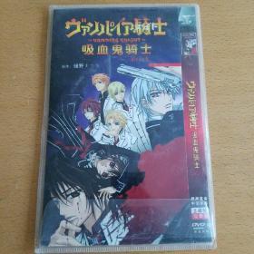 吸血鬼骑士1+2季DVD,原声发音中文字幕完整版