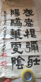字画【书法】52..95