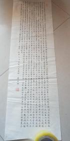 字画【27..90】