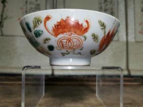 民国时期景德镇窑传世民俗瓷器粉彩福寿纹碗