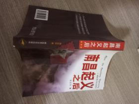 南昌起义之后