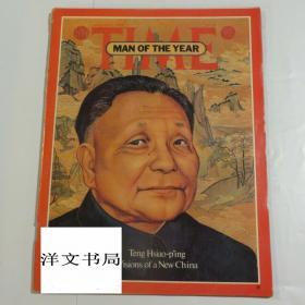【现货 原版 包邮】时代周刊杂志 Time Magazine, 1979年1月1日,1979年度风云人物-改革工程师邓小平 MAN OF THE YEAR TVISIONS TENG HSIAO-PING OF A NEW CHINA