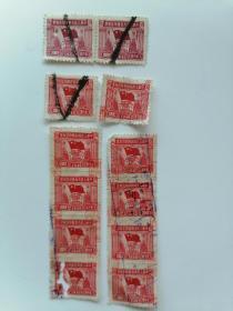 中华人民共和国印花税票1949年。