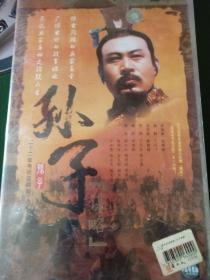 孙子谋略帅小红版22碟集全新首版