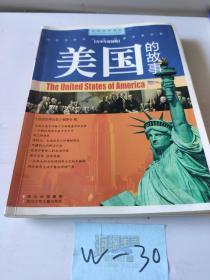 话说世界历史-美国的故事-青少年彩图版(《独立宣言》、华盛顿、林肯、爱迪生、巴顿,近现代最有影响力的国家)
