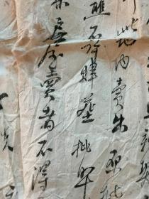 民国手抄本,毛笔《立永卖民地文契字约》,特大号纸似蚕丝,墨优!