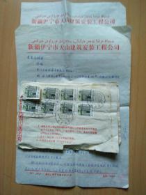 """写给""""岑""""的实寄封3枚---民居邮票20分9枚.80分1枚.1元1枚.封内信札3封,合计17(合售8元)"""