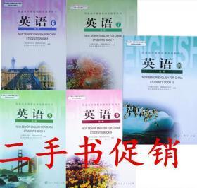 高中英语选修678910课本全套五本