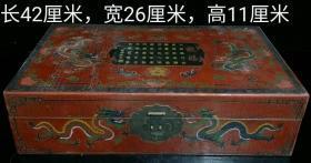 乡下收的清代珍藏漆器盒内装十二颗钻石