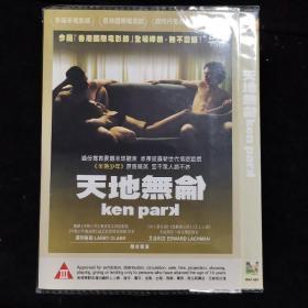 电影光盘172【天地无伦 一张DVD】正版成色好