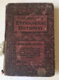 词源英语字典
