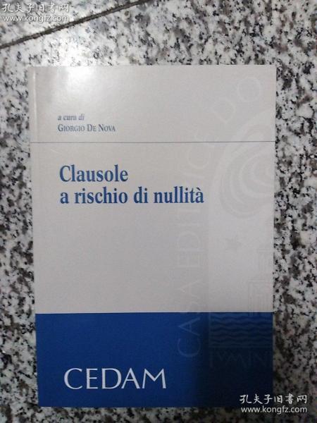 Clausole a rischio di nullita(无效条款 风险,意大利文原版)