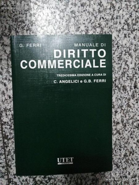 DIRITTO COMMERCIALE  商法  意大利语原版