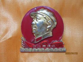 文革毛主席像章:林彪为创造更多的四好连队而奋斗