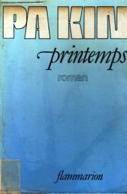 《PRINTEMPS》,ROMAN TRADUIT DU CHINOIS,作家巴金的《春》大32开的法文版、法国正版。满100元诚10元,满200元诚20元,满300元诚30元等。