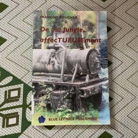 De ma jungle, affectueusement 馆藏书