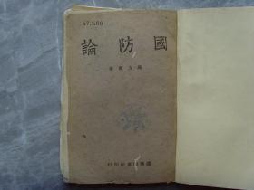 �介�茶��  1945骞村����