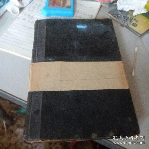 reinforcedconcretedesicnershandbook