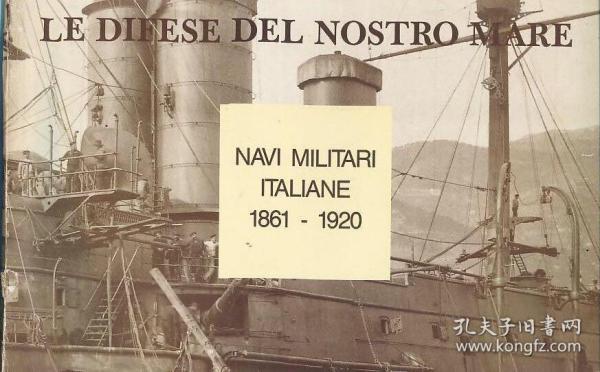 【精装意大利语原版】1861-1920年间的意大利海军照片集 Le Difesedel Nostro Mare:Navi Militari Italiane