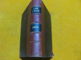 THE IBIS 1879锛��辨������锛�����绾辩簿瑁���