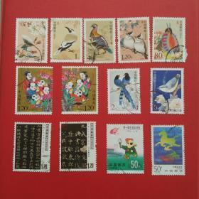 中国古代书法楷书九成宫醴泉铭宣示表花鸟旅游年东亚运动会邮票