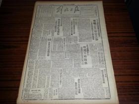 1942骞�5��17�ャ��瑙f�炬�ユ�ャ������杩��ュ�哄�ㄧ�镐腑渚垫�����锛�