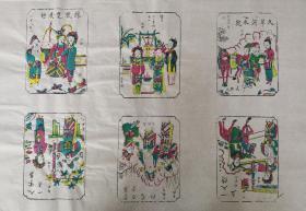 70一80年代武强义兴成画店戏曲木版年画版画*灯谜故事(一)一套6小张未裁开